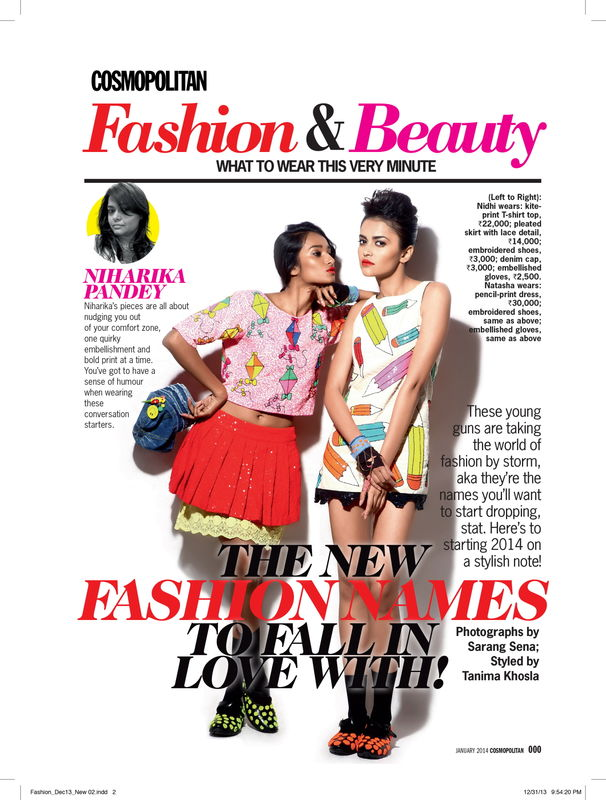 New Fashion Names- Cosmopolitan India