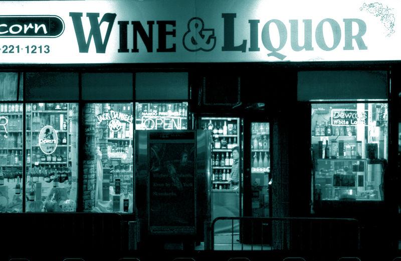 Acorn Liquor