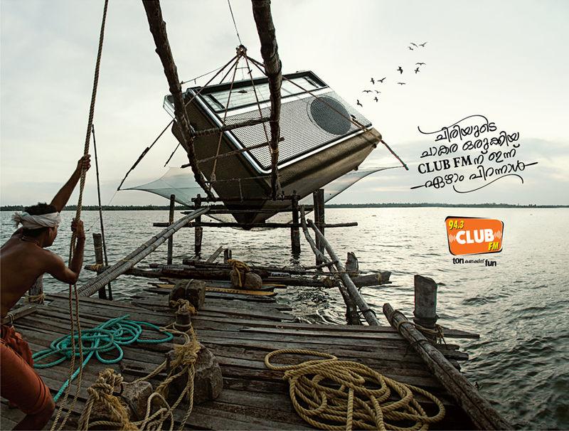 Client: Club FM