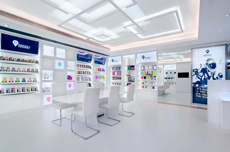 Multibrand Technology Showroom