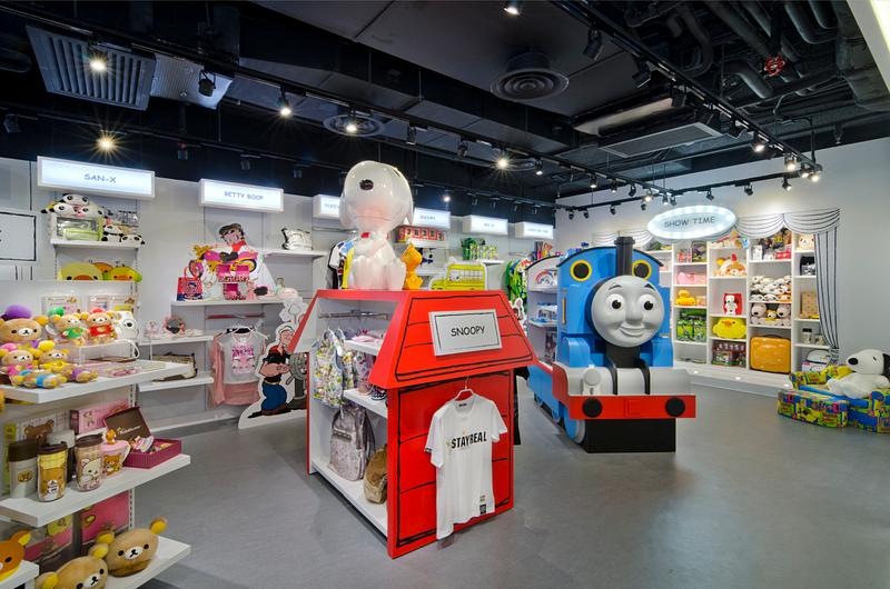 Multibrand Toys Showroom