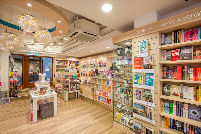 Bookazine - Repulse Bay