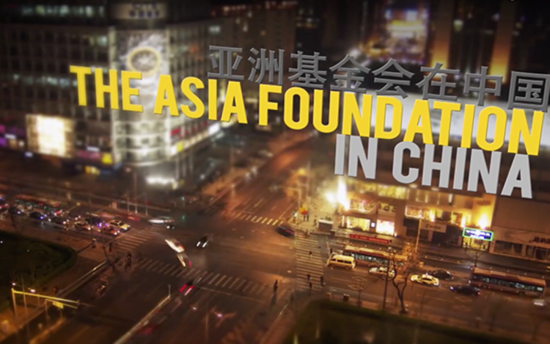 The Asia Foundation in China