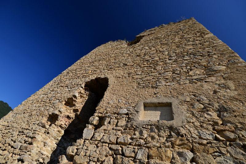 Cetatea Trascaului (Cetatea Coltesti) 0013