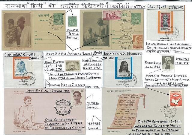 Hindi PhilExhibition 6