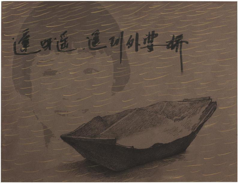 Mingjun Luo