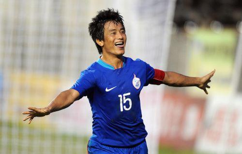Bhaichung Bhutia Football Academy - launch film