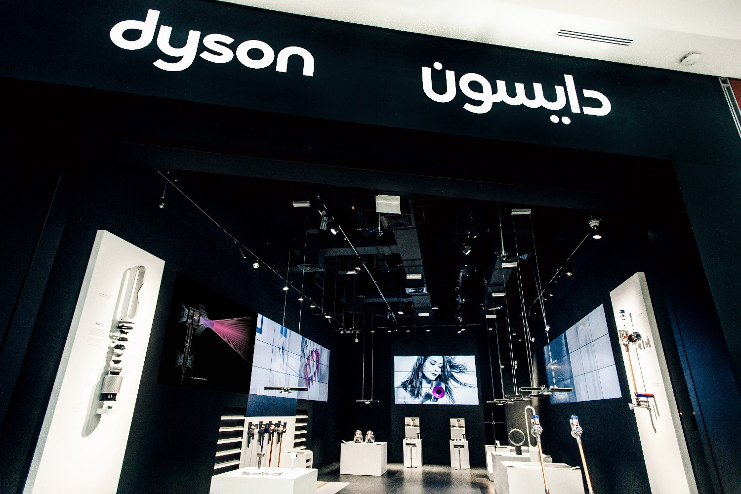 Dyson Demo Opens On Level 2 In The Heart Of Dubai Mall