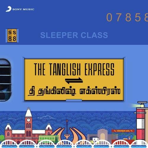TANGLISH