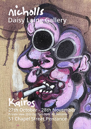Daisy Laing Gallery