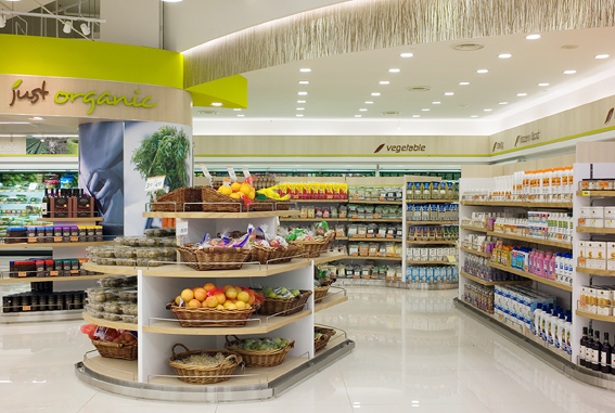Just Organic - Singapore