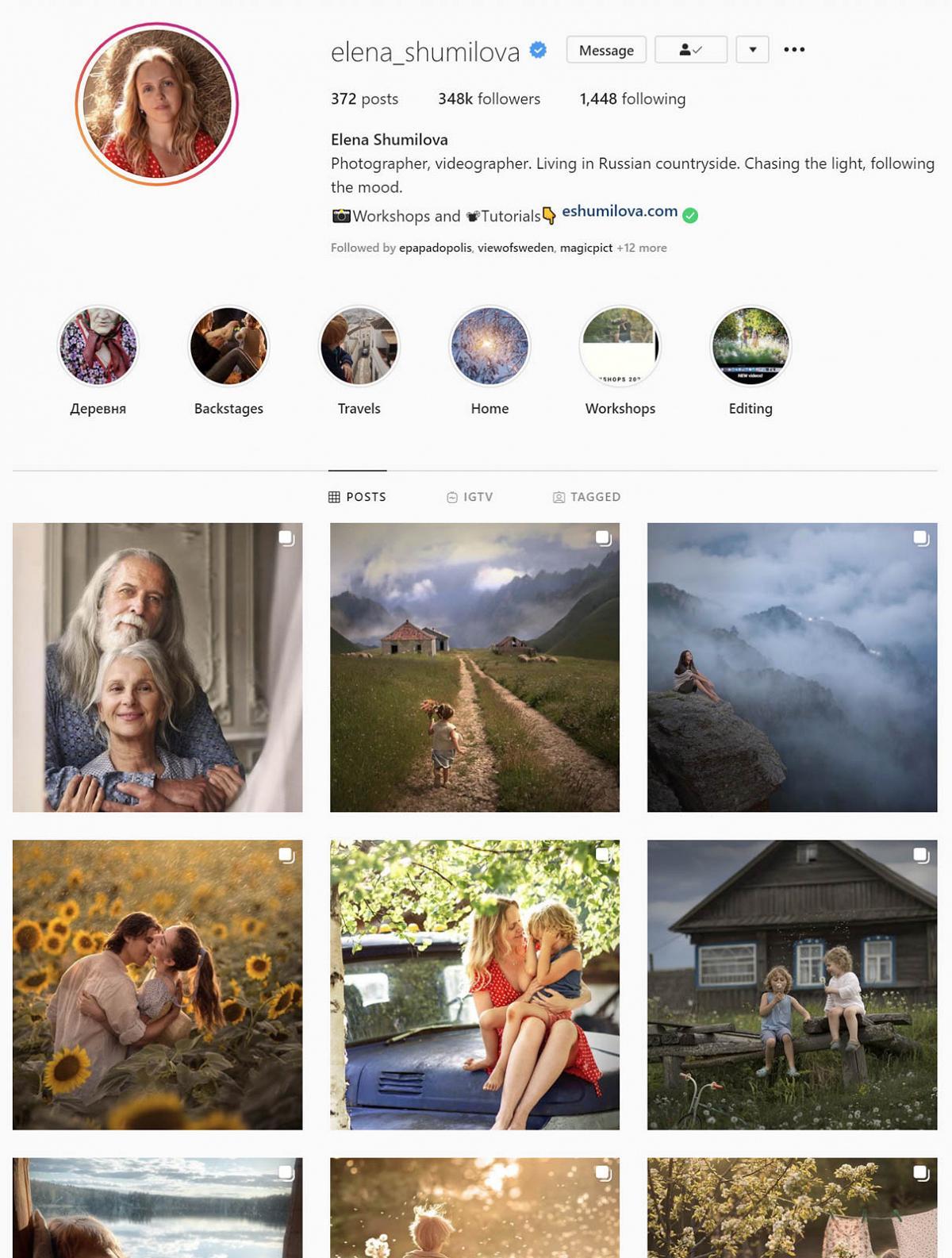 Elena Shumilova instagram gallery 1