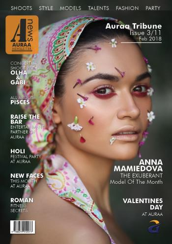 Auraa February 2018 Newsletter