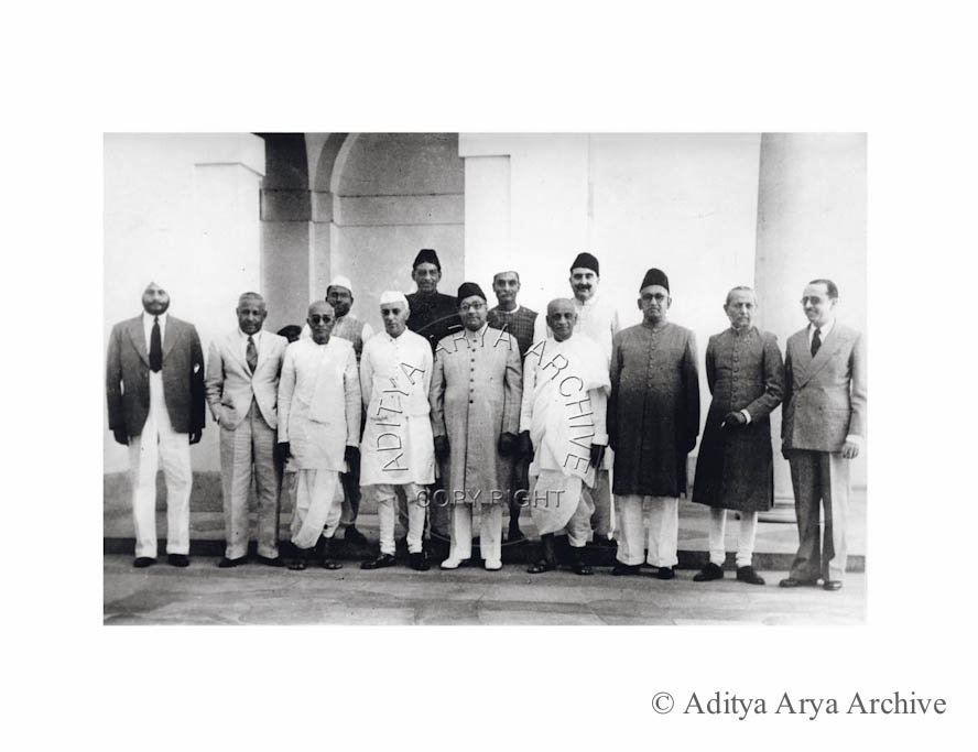The Interim Government Cabinet. Undated