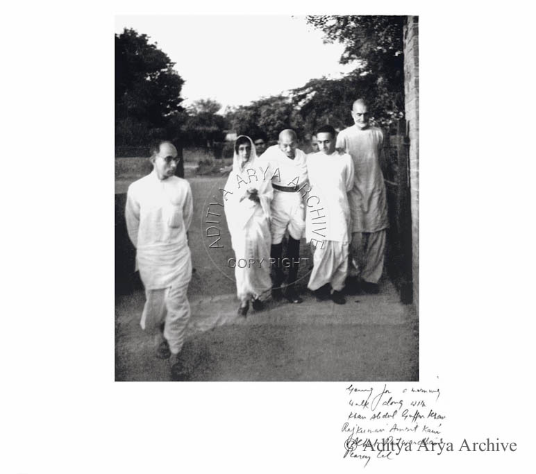 Going  for a morning walk along with Khan Abdul Guffar Khan, Raj Kumar, Amrit Kaur, Achut Patvardhan and Paerey Lal.