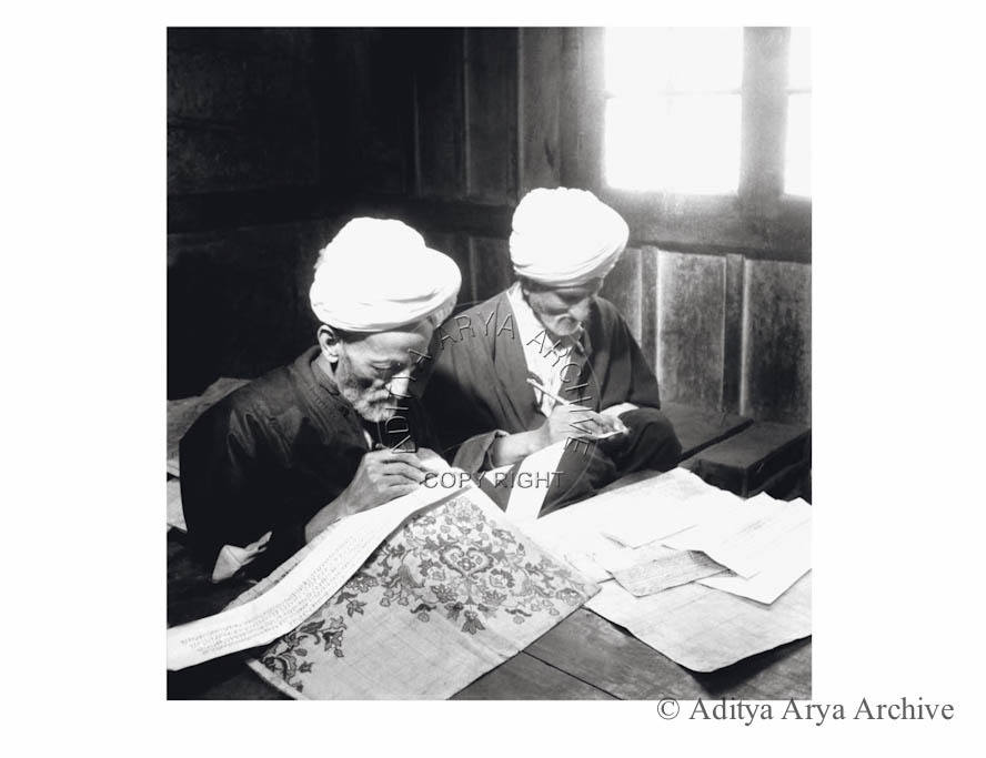 Kashmiri artisans.1950s