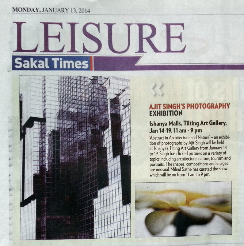 My feature appeared in Sakal Times, Pune Edition/