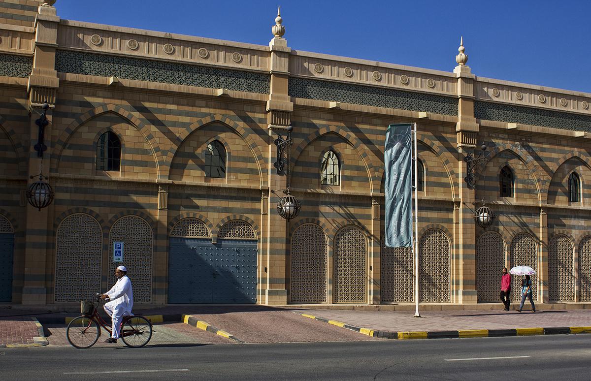 Islamic museum, Sharjah