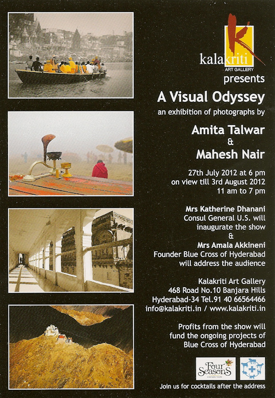 joint exhibition at kalakriti art gallery, hyderabad, 2012
