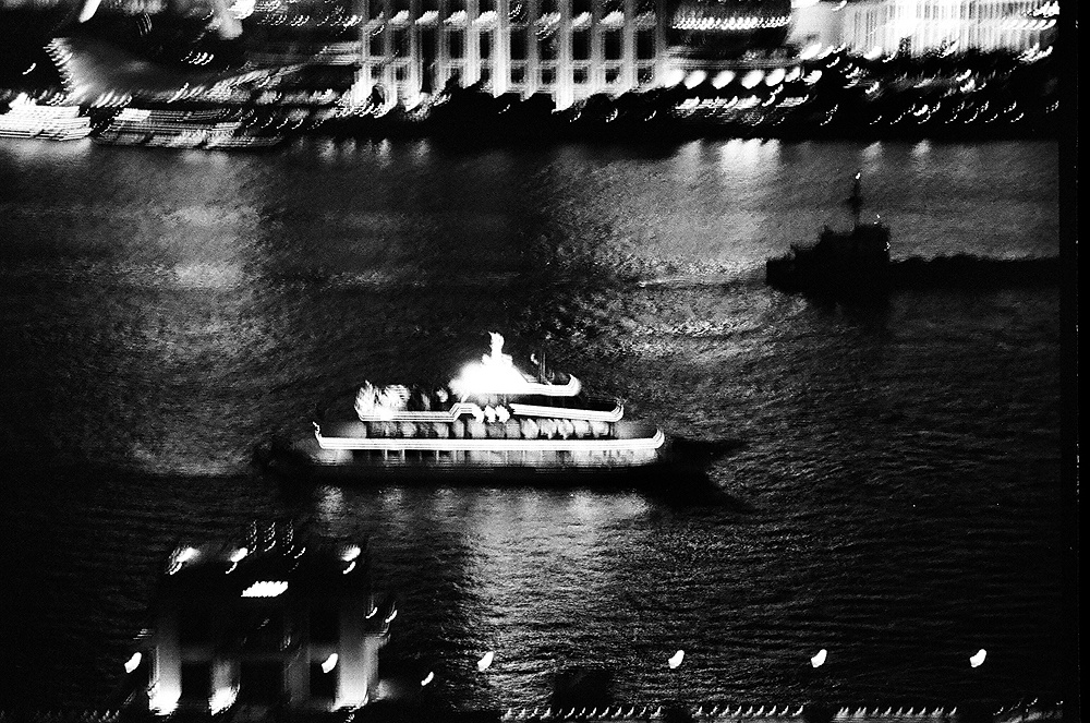 Ferry on the Huangpu, Shanghai 2012   Edition 2 of 2