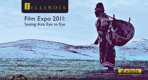 FILM EXPO 2011