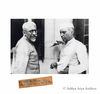 Shri Jawaharlal Nehru with Maulana Abul Kalam Azad during break of the  