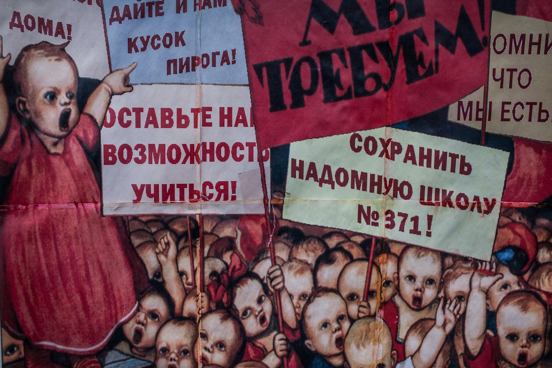 Les gens de différents parties politiques, principalement les communistes, manifestent contre les reformes santé et éducation de Poutine a Moscou, le décembre 14, 2014. Cette fois les médecins ne sont pas venus manifester car certains ont été licencié après la dernière manifestation du 30 novembre.
